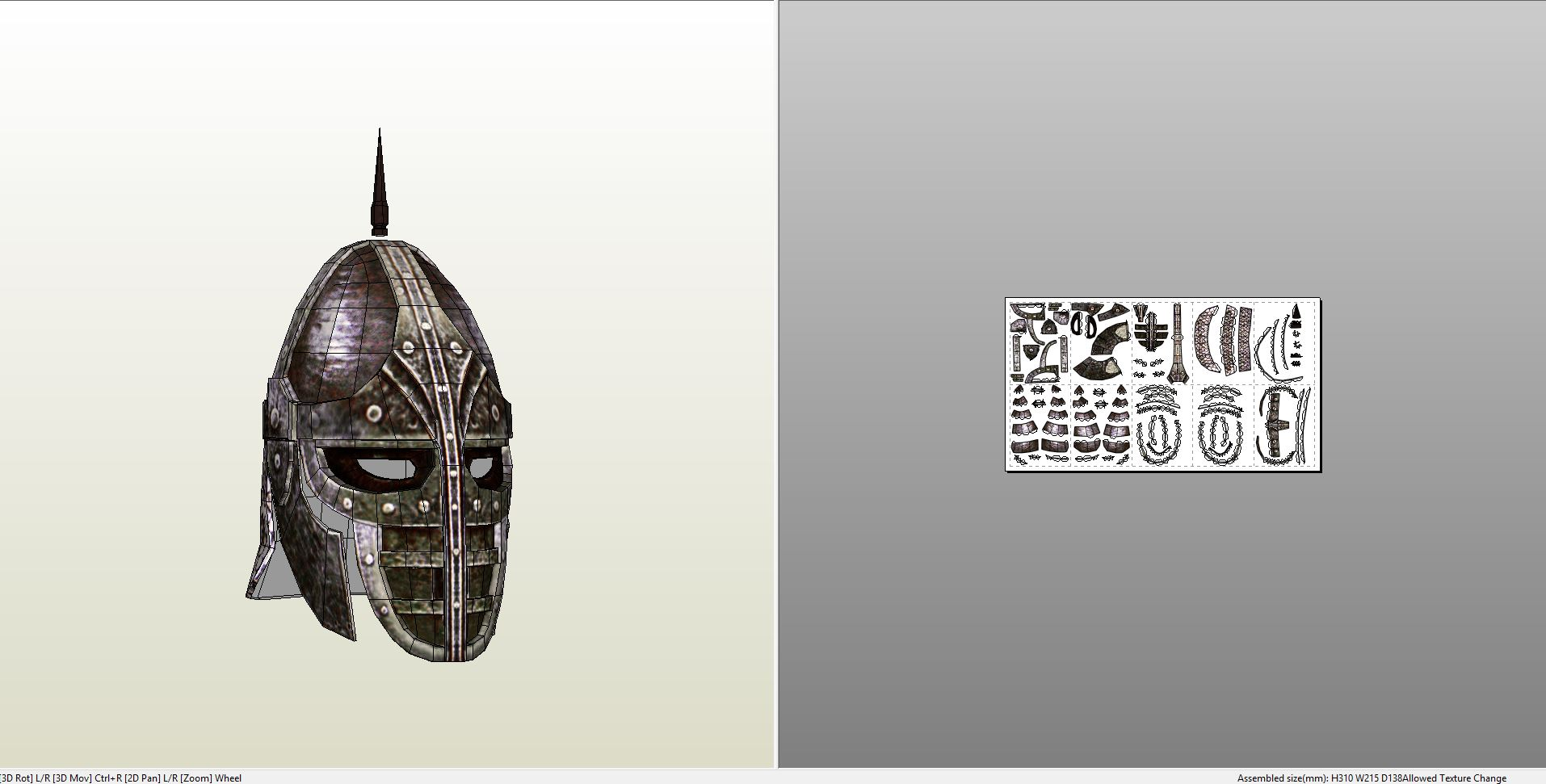 Papercraft pdo file template for skyrim guard helmet guardhelmet pronofoot35fo Image collections