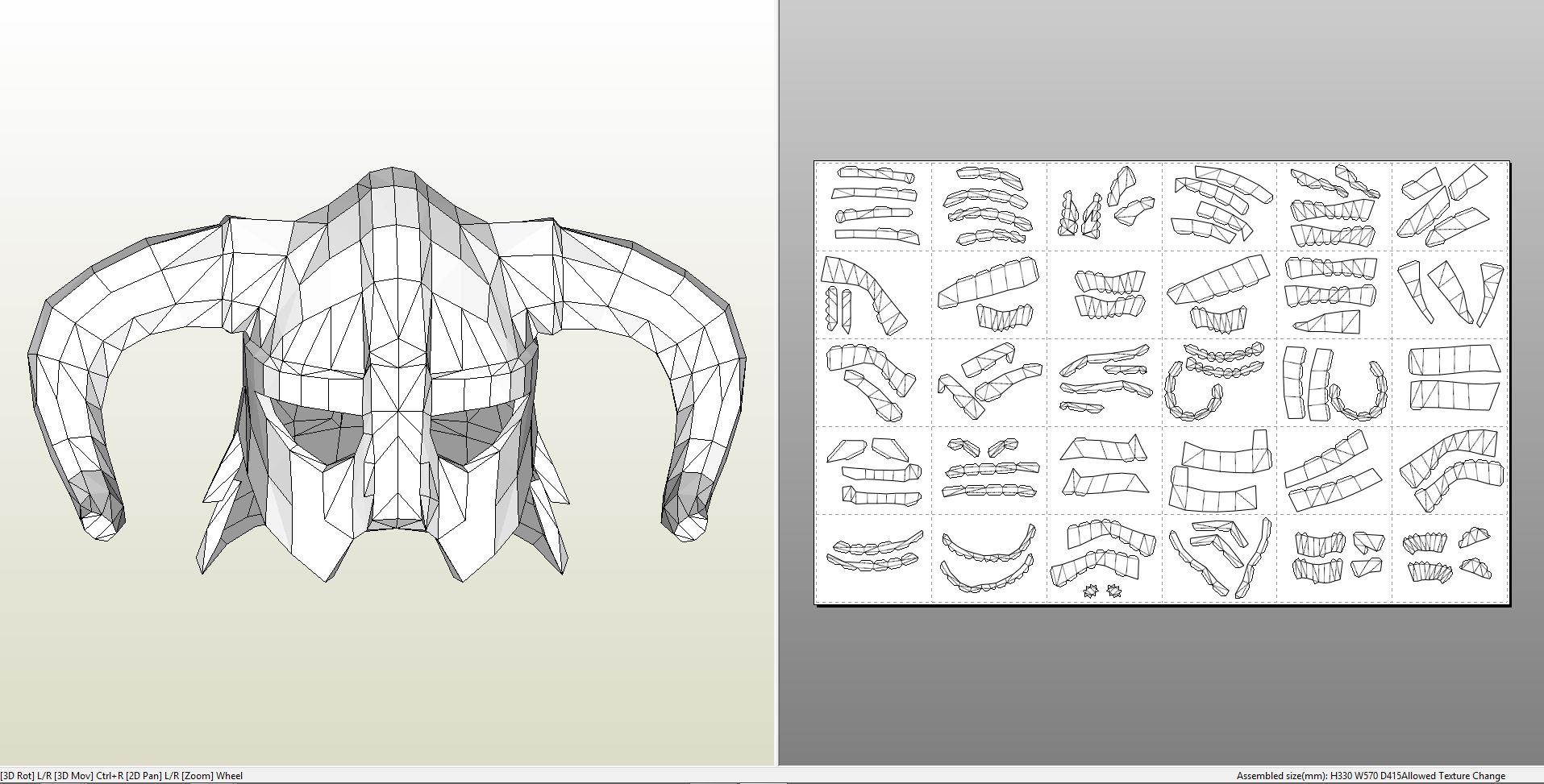Papercraft  pdo file template for Skyrim – Iron Helmet