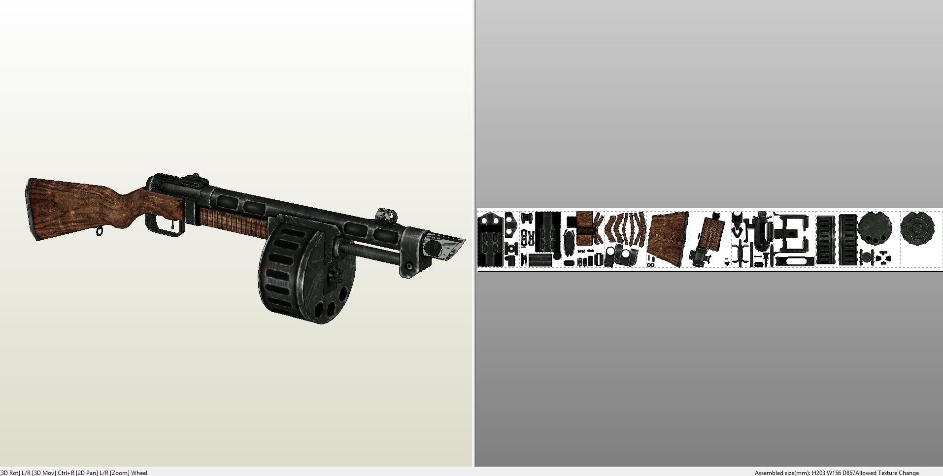 Papercraft .pdo file template for Fallout - Combat Shotgun.