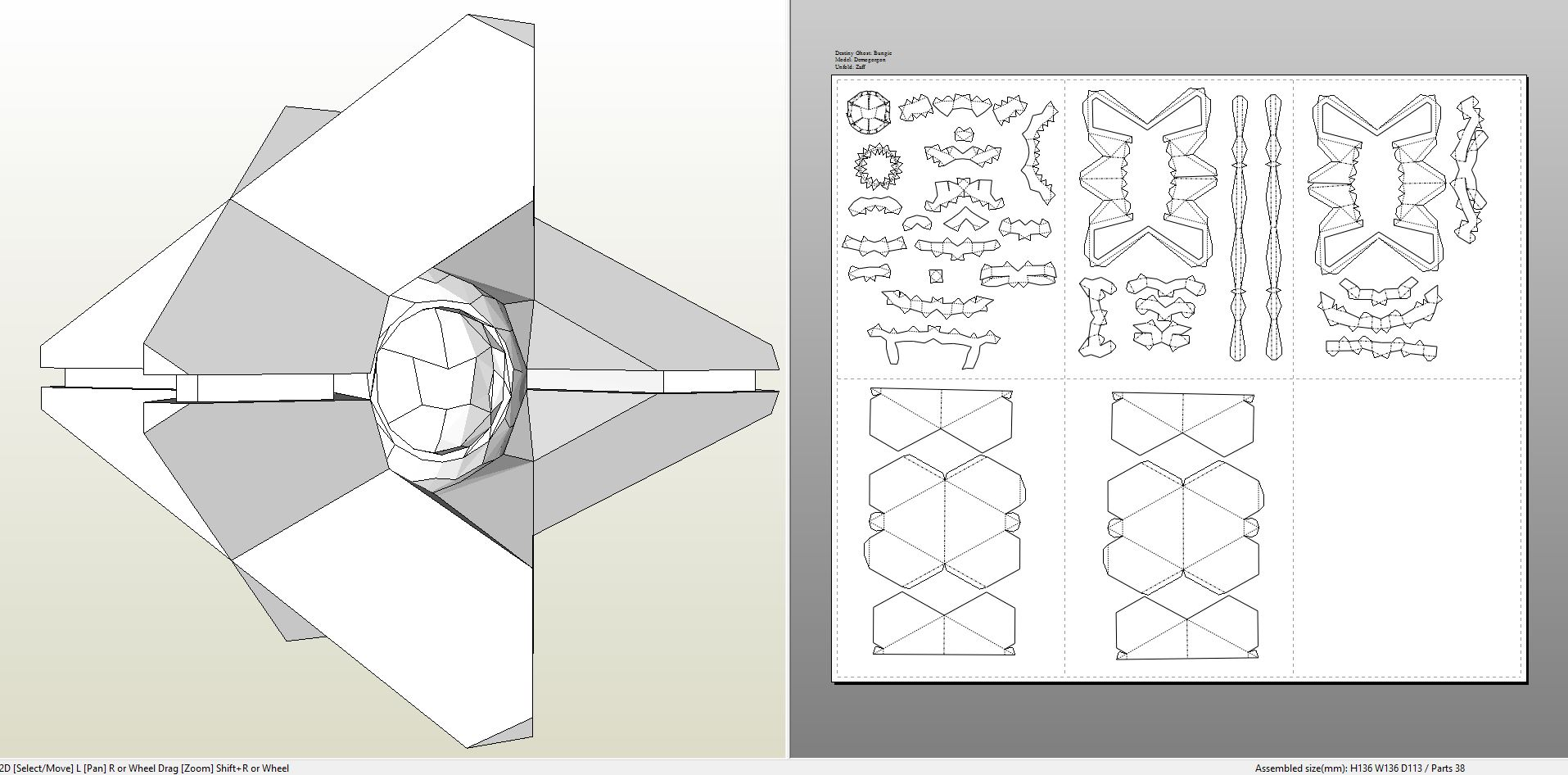 Papercraft .pdo file template for Destiny - Ghost.