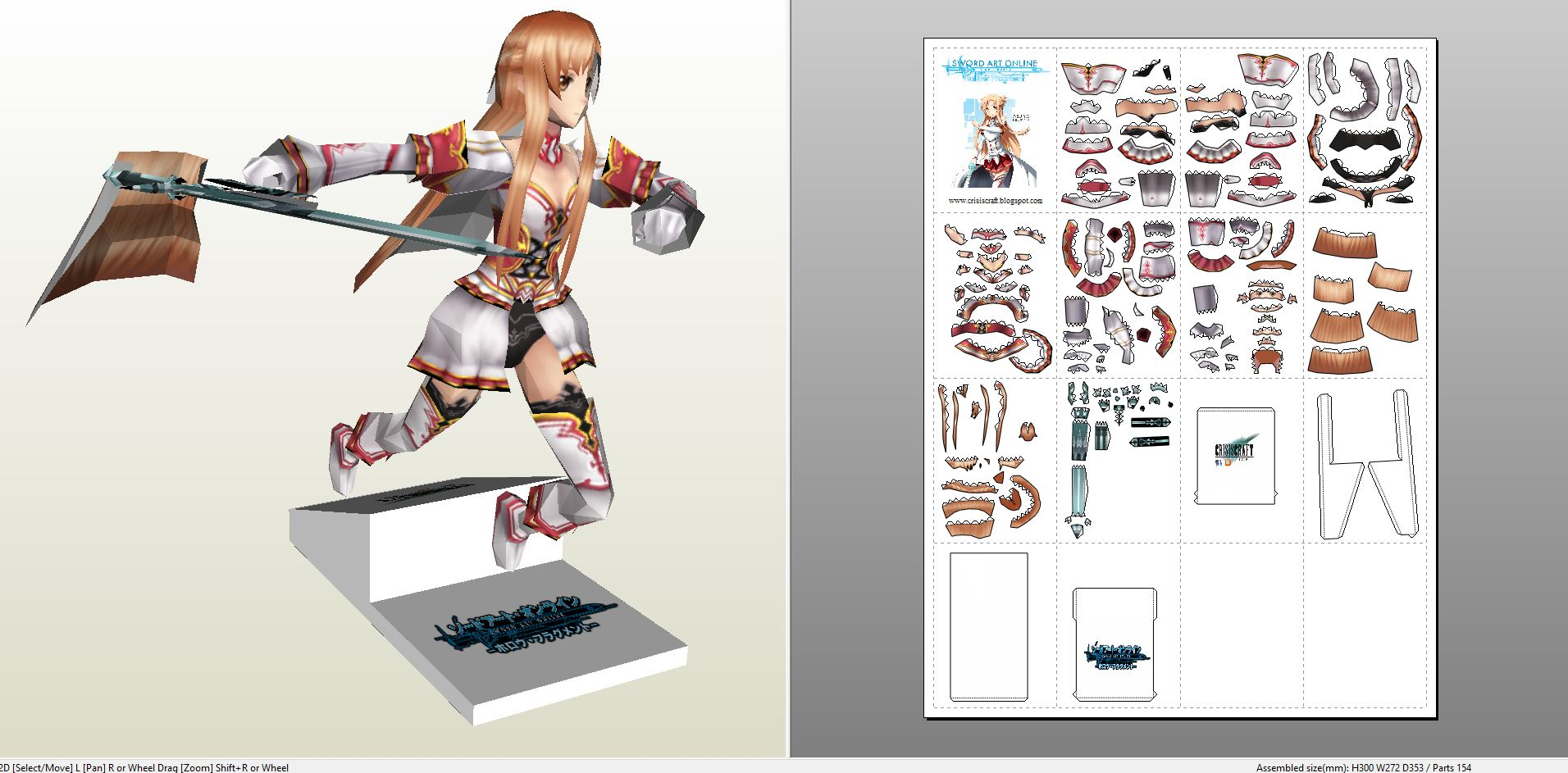 papercraft  pdo file template for sword art online