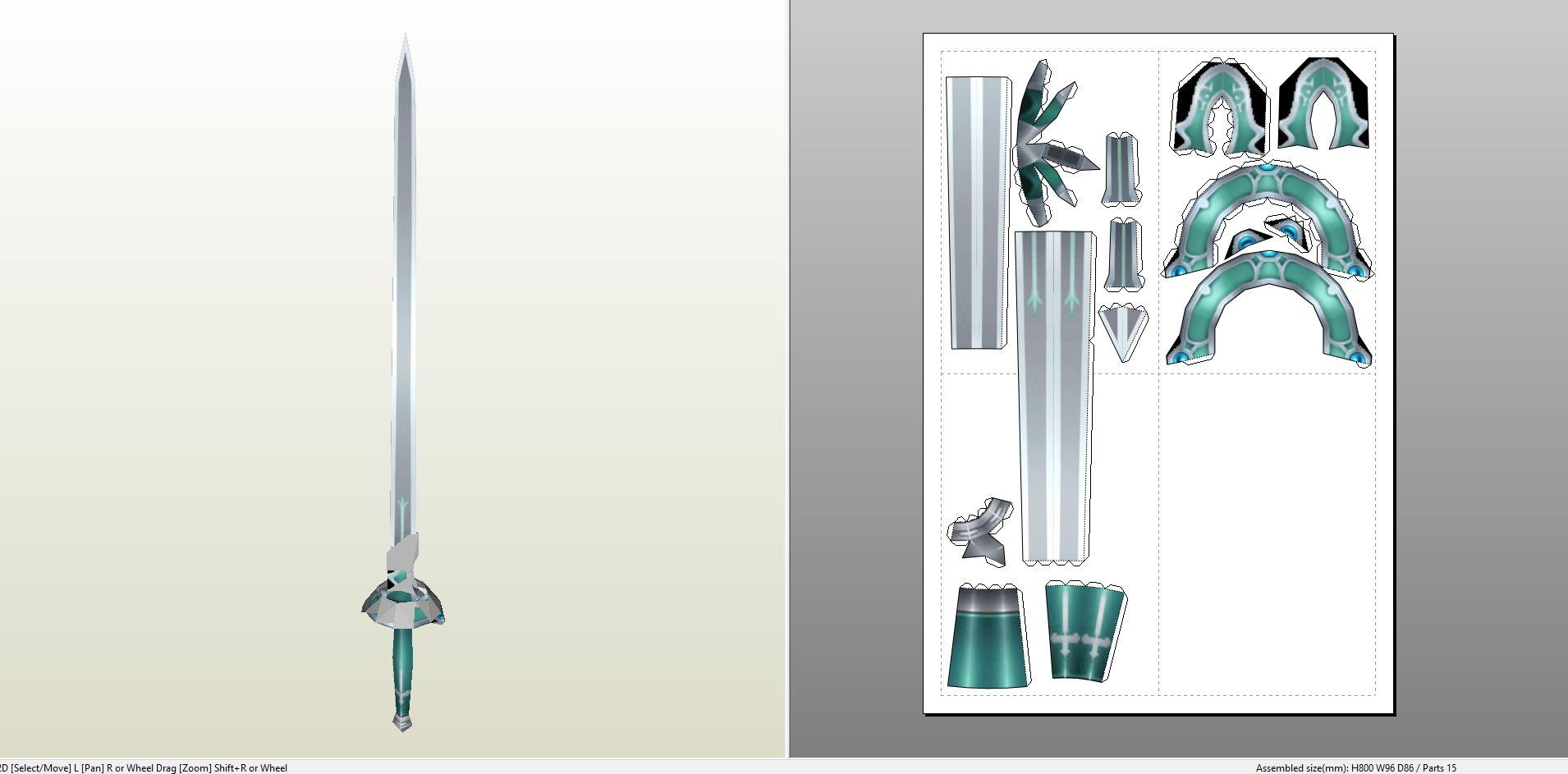 swordartonlinelambentlight