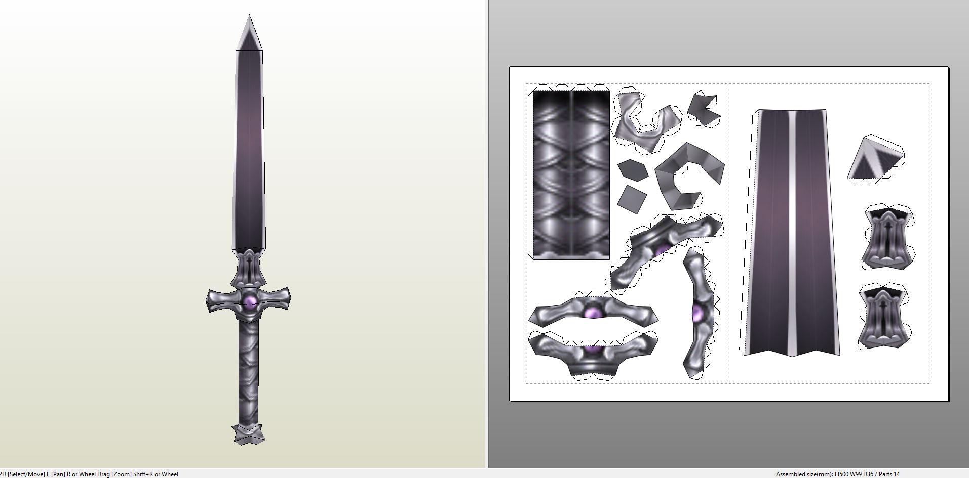 swordartonlinesilica