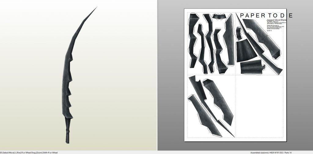 darksoulsjaggedghostblade