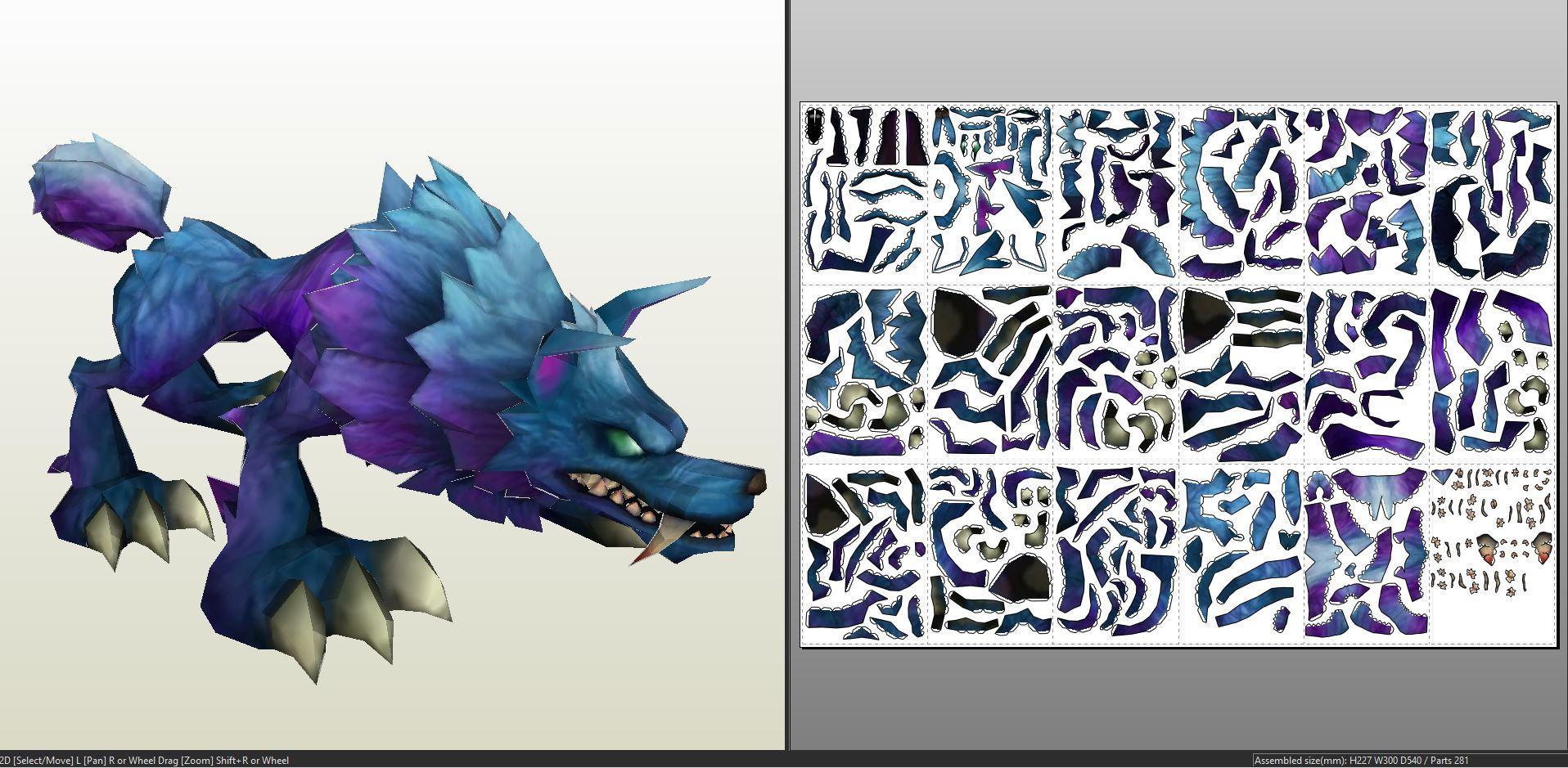 League of Legends – Wolf – Pepakura eu